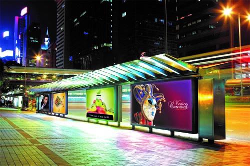 bus-shelter-carnival